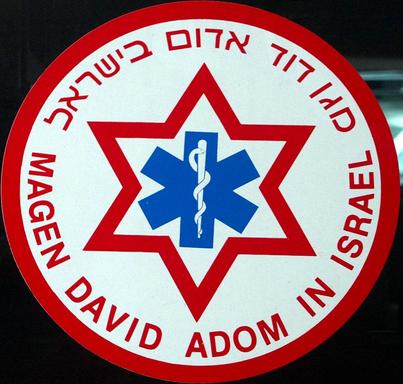 Magen David Adom